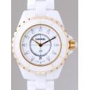 シャネル CHANEL J12 zH2181 33mm ホワイトセラミックブレス 11Pダイヤ ピンクゴールドコンビ ホワイト