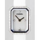 シャネル CHANEL プルミエール H2433 ケースダイヤ 4Pダイヤ ホワイトラバー ホワイトシェル